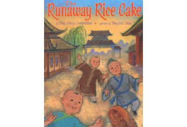 TheRunawayRiceCake,HolidayBook