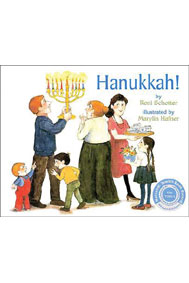 Haunukkah!Book