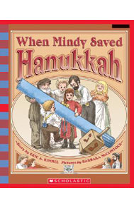 HanukkahBook,WhenMindySavedHanukkah