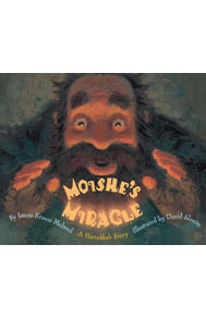 HanukkahBook,Moishe'sMiracle