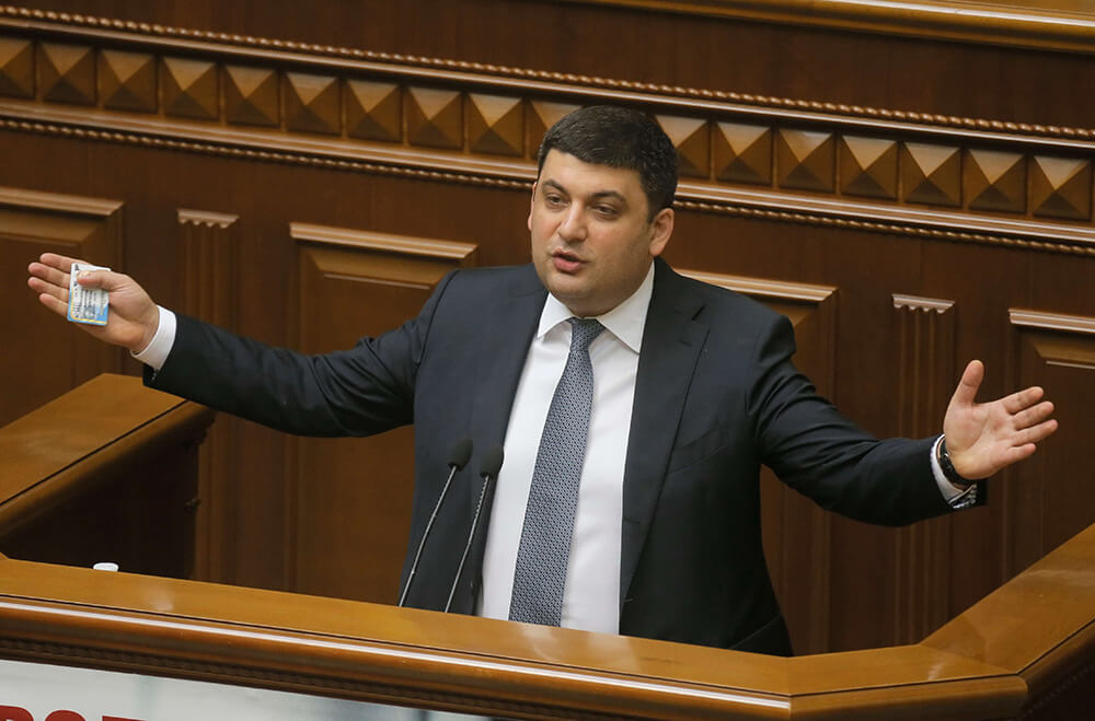 Newly elected Prime Minister Volodymyr Groysman speaks during the Ukrainian parliament session