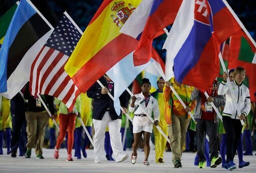 closing ceremony at Rio Summer Games