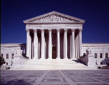 supremecourtcourtyard
