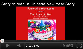 Video: Story of Nian, a Chinese New Year Story